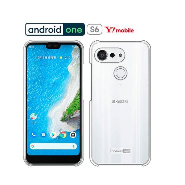 Android ONE S6 ケース スマホ カバー 保護フィルム 付き Y! mobile androidones6 フィルム  ハード スマホケース 衝撃 アンドロイドワンs6ケース クリア
