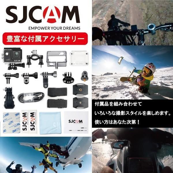 値引きセール SJCAM SJ4000 WiFi アクションカメラ ウェアラブルカメラ HD動画対応1200万画素 日本語説明書付属 SJCAM国内正規品