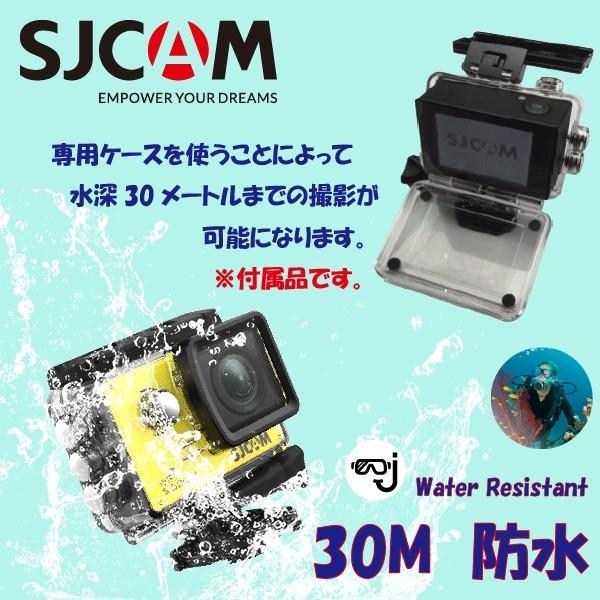 値引きセール SJCAM SJ5000X elite アクションカメラ ウェアラブルカメラ 4K動画対応 日本語説明書付属 SJCAM国内正規品 crown-space 02