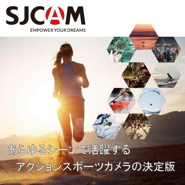 値引きセール SJCAM SJ5000X elite アクションカメラ ウェアラブルカメラ 4K動画対応 日本語説明書付属 SJCAM国内正規品 crown-space 03
