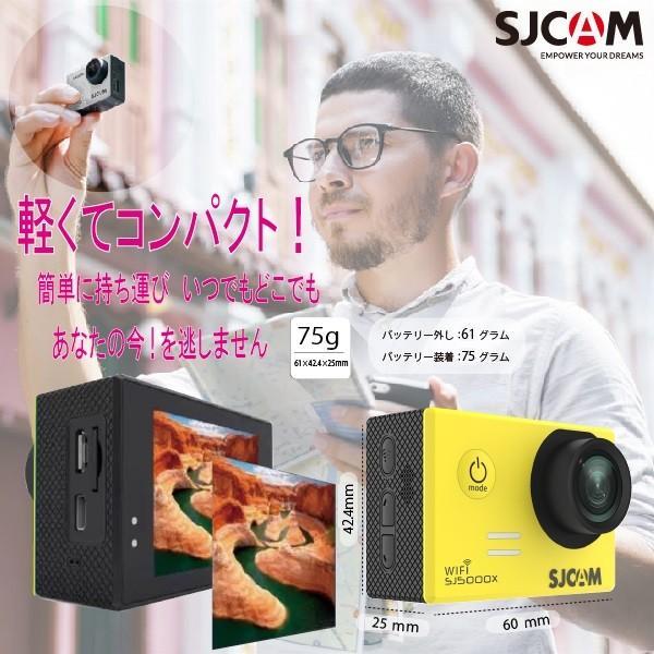 値引きセール SJCAM SJ5000X elite アクションカメラ ウェアラブルカメラ 4K動画対応 日本語説明書付属 SJCAM国内正規品 crown-space 04