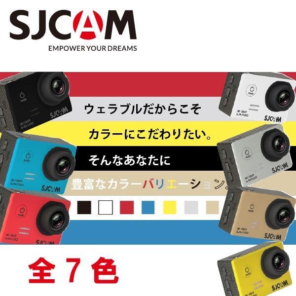 値引きセール SJCAM SJ5000X elite アクションカメラ ウェアラブルカメラ 4K動画対応 日本語説明書付属 SJCAM国内正規品 crown-space 05
