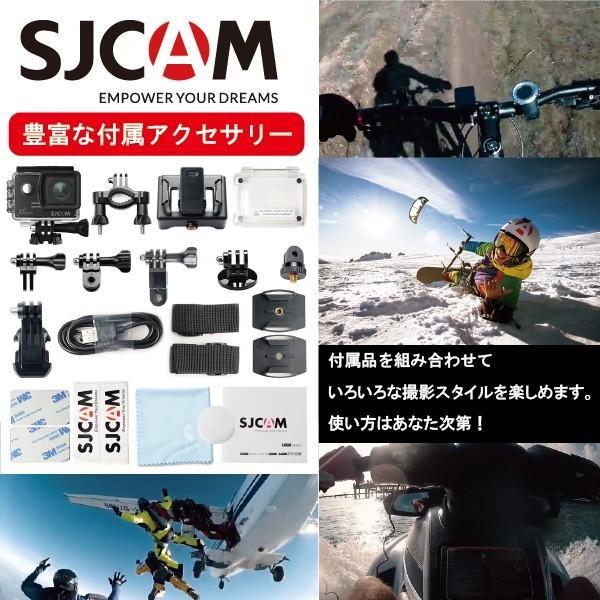 値引きセール SJCAM SJ5000X elite アクションカメラ ウェアラブルカメラ 4K動画対応 日本語説明書付属 SJCAM国内正規品 crown-space 06