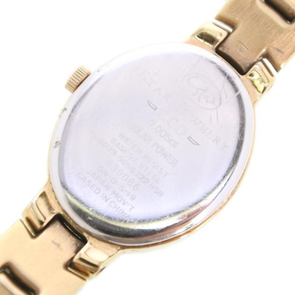 STAR JEWELRY スタージュエリー ★ECO B023-S056322 腕時計 ステンレススチール ゴールド ソーラー レディース 白文字盤 中古  B-ランク