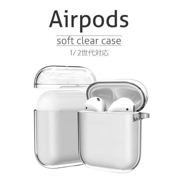 AirPods  ケース クリア透明 TPU おしゃれ 本体 カバー エアーポッズ イヤホン アクセサリー