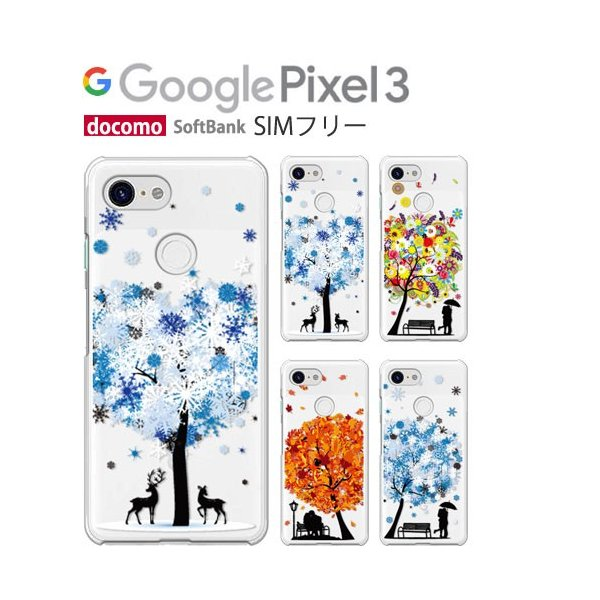 5c27759d27 Pixel3 ケース カバー フィルム 付き Google Pixel 3 スマホケース Pixel3XL simフリー 携帯カバー 衝撃  キャラクター ...