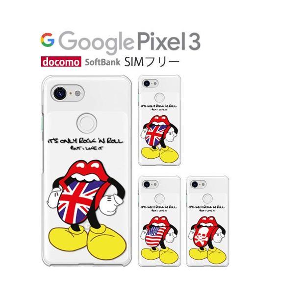 b05750f091 softbank Google Pixel3 ケース カバー フィルム付き PIXEL 3 スマホ simフリー スマホケース スマホカバー  Googlepixel3 携帯 ...