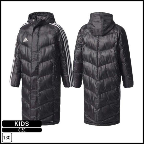 adidas アディダス ジュニア ベンチコート KIDS SHADOW パデッドコート ロングコート DLK51 130cm