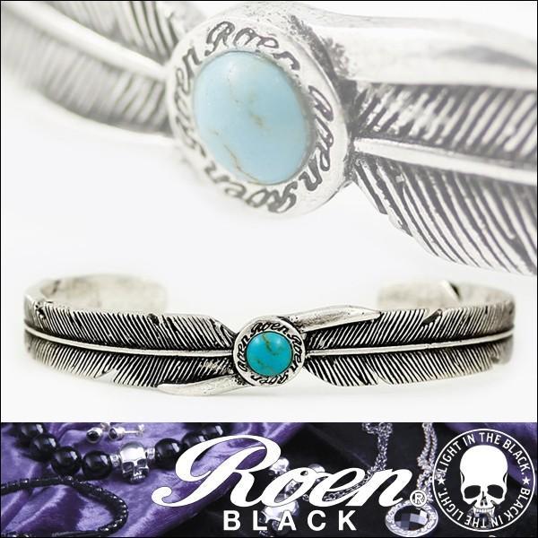 ロエン フェザー バングル ブレスレット ターコイズ Roen BLACK RO-302 メンズ ロエンブラック 天然石 パワーストーン アクセサリー ジュエリー ブランド