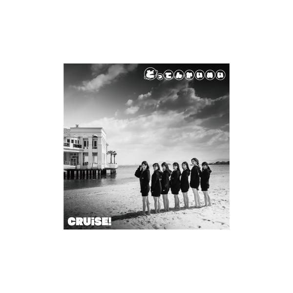 3rdシングルTypeB「どってんかいめい/Fanfare」|cruise-shop
