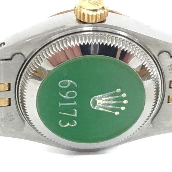 ロレックス デイトジャスト レディース腕時計/レディース ステンレススチール(SS)×K18YG(750) イエローゴールド 69173 ランクA|cruru|05