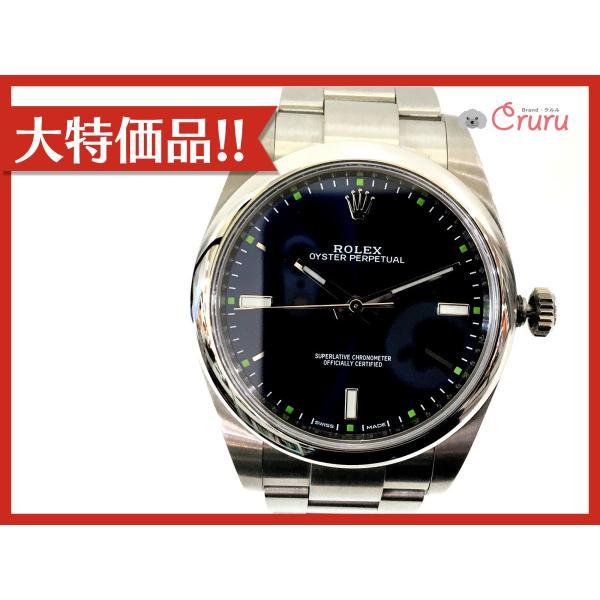 【特価商品】ロレックス オイスター パーペチュアル メンズ 腕時計 ウォッチ 青系ブルー系 ステンレススチール(SS) 114300 ランクA|cruru