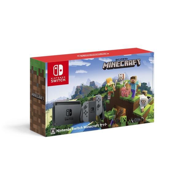 即納 新品 NSW Nintendo Switch Minecraftセット(本体)