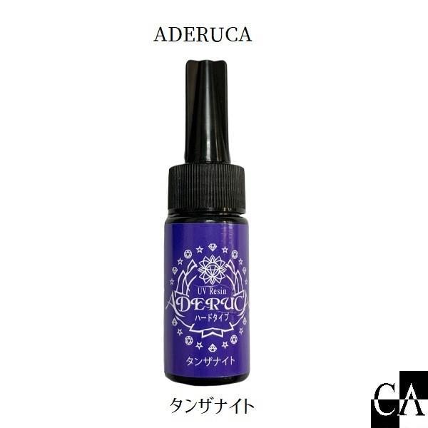 【限定カラー】ADERUCA タンザナイト25g【数量限定】