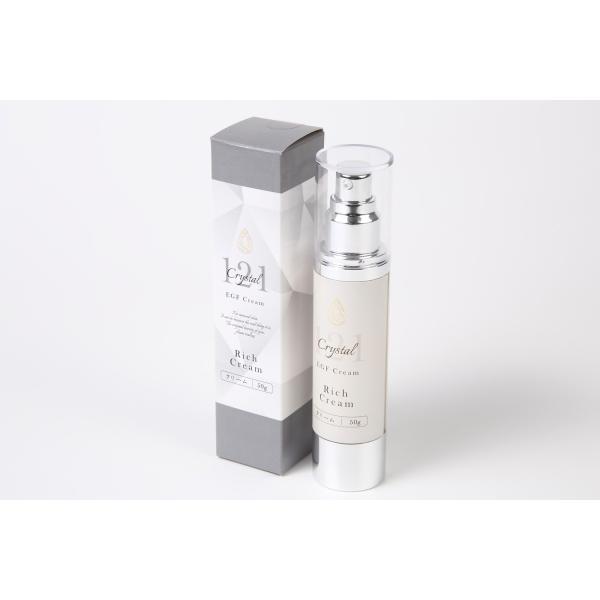 EGF フラーレン 乳液 クリーム クリスタル121 リッチクリーム  レディース メンズ 2か月分 50g|crystal-egf|03