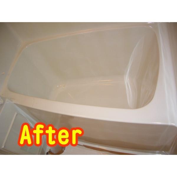 浴室修復塗料 バスロン バスタブと床パン用と施工道具セット 塗布剤 選べる10色|crystalfiber|05