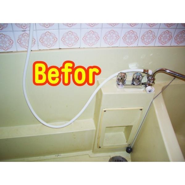 浴室修復塗料 バスロン バスタブと床パン用 スプレー専用 選べる10色|crystalfiber|04
