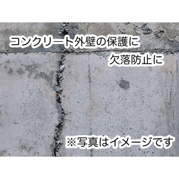 高機能エポキシ樹脂 M−500F 3kg 外壁・タイル壁面の亀裂、欠落防止に|crystalfiber|02