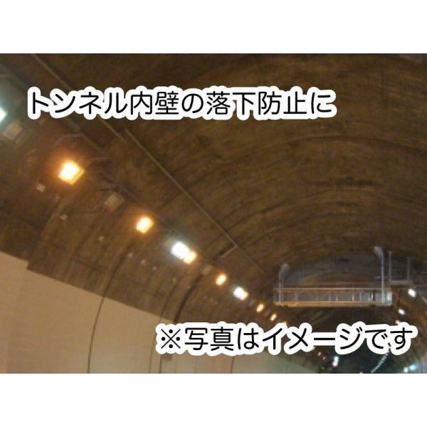 高機能エポキシ樹脂 M−500F 3kg 外壁・タイル壁面の亀裂、欠落防止に|crystalfiber|04