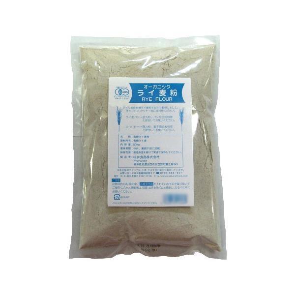 (代引き不可)桜井食品 有機ライ麦粉 500g×24個