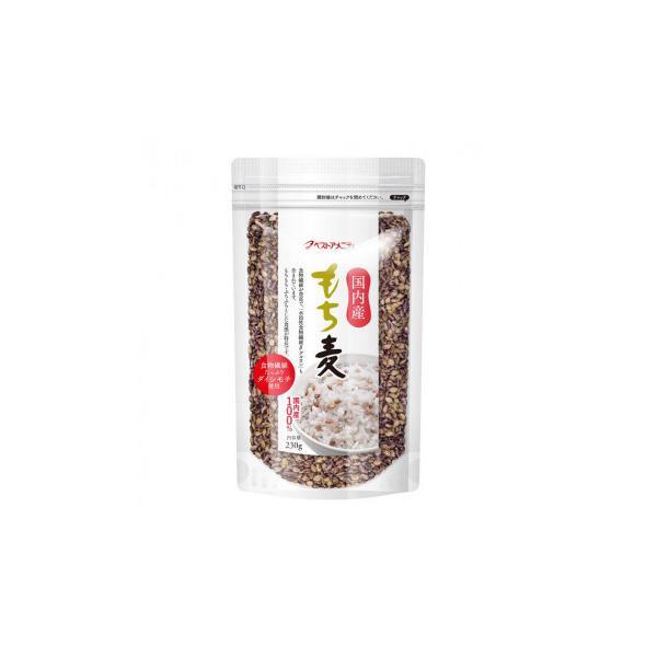 (代引き不可)スタンドパック雑穀シリーズ もち麦 230g 8入 Z01-042