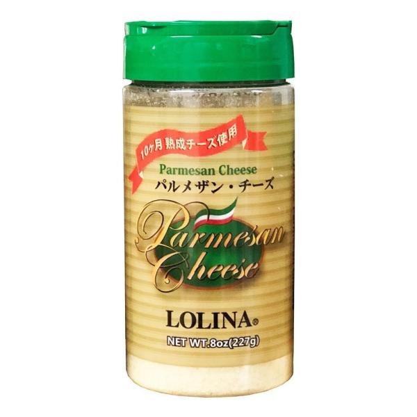 (代引き不可)ボーアンドボン ロリーナ パルメザンチーズ 227g×12個