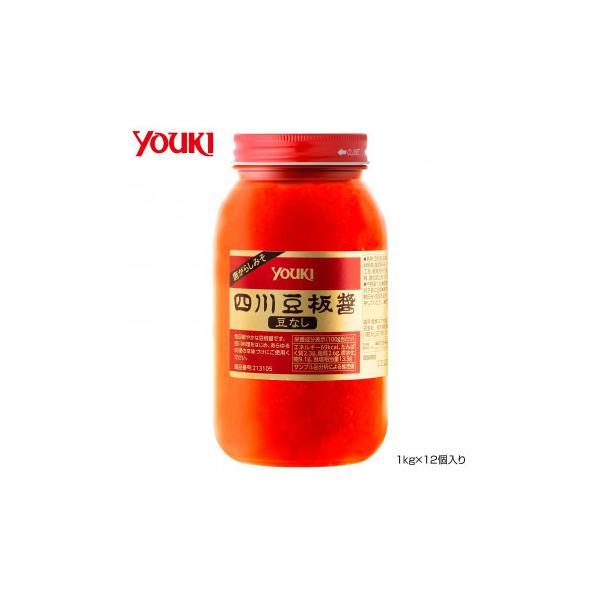 YOUKI ユウキ食品 四川豆板醤(豆なし)  1kg×12個入り 213105