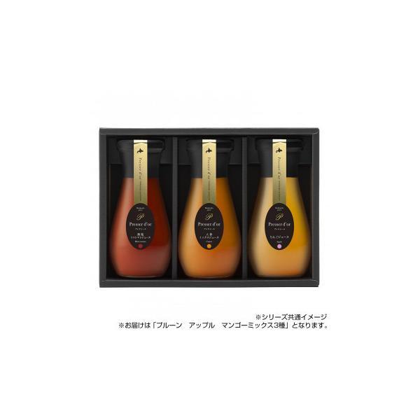 (代引き不可)プレサドール ギフト3本入り プルーン アップル マンゴーミックス 190ml 3種セット