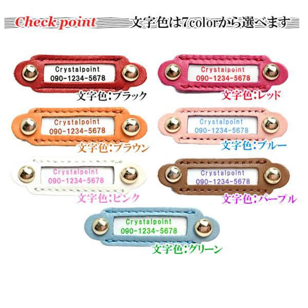 迷子札 犬首輪 取付型 名前入りレザー製|crystalpoint|07