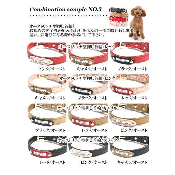 迷子札 犬首輪 取付型 名前入りレザー製|crystalpoint|10