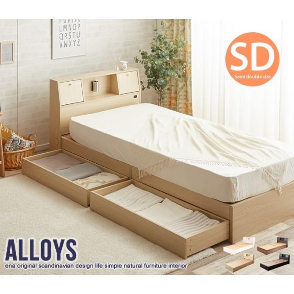 ベッド セミダブルベッド ベッドフレーム単品 収納付き コンセント付き 照明付き ベッド下収納 SD セミダブル|cs-meister-shop|02