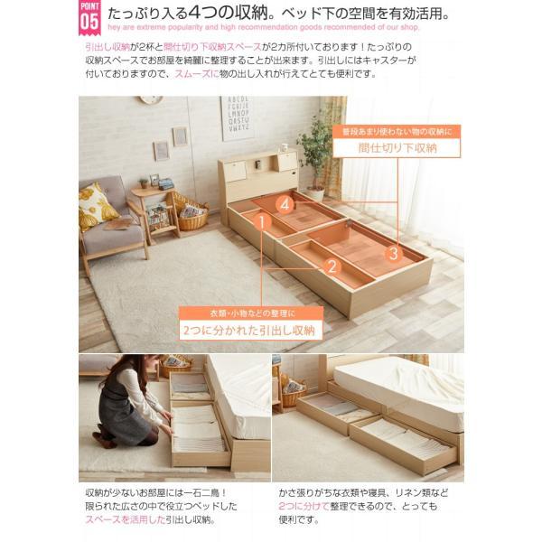 ベッド セミダブルベッド ベッドフレーム単品 収納付き コンセント付き 照明付き ベッド下収納 SD セミダブル|cs-meister-shop|11