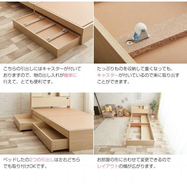 ベッド セミダブルベッド ベッドフレーム単品 収納付き コンセント付き 照明付き ベッド下収納 SD セミダブル|cs-meister-shop|12