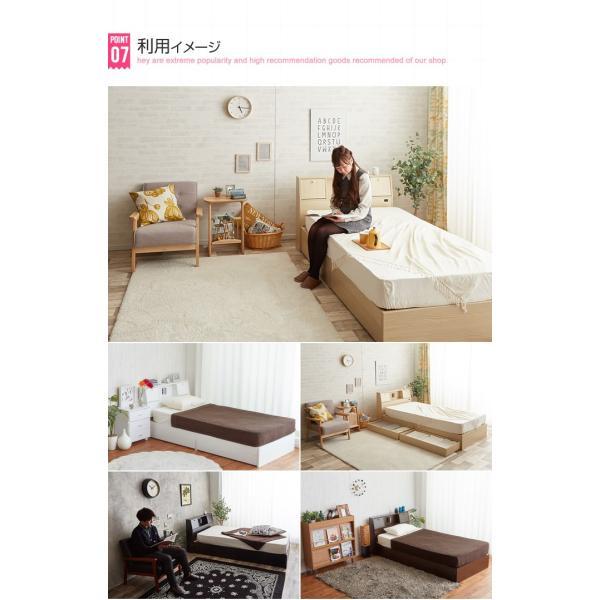 ベッド セミダブルベッド ベッドフレーム単品 収納付き コンセント付き 照明付き ベッド下収納 SD セミダブル|cs-meister-shop|15