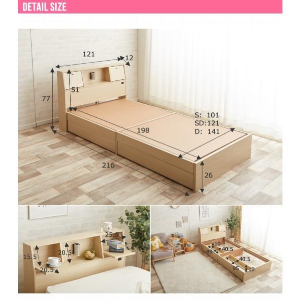 ベッド セミダブルベッド ベッドフレーム単品 収納付き コンセント付き 照明付き ベッド下収納 SD セミダブル|cs-meister-shop|03