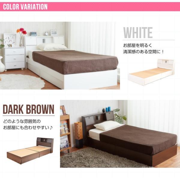 ベッド セミダブルベッド ベッドフレーム単品 収納付き コンセント付き 照明付き ベッド下収納 SD セミダブル|cs-meister-shop|04