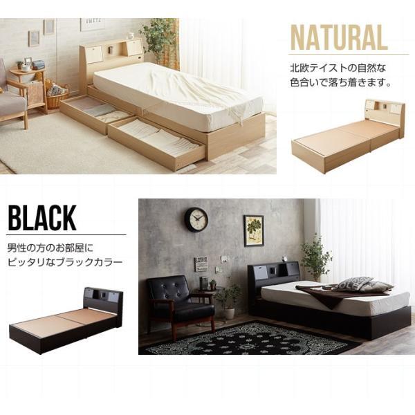 ベッド セミダブルベッド ベッドフレーム単品 収納付き コンセント付き 照明付き ベッド下収納 SD セミダブル|cs-meister-shop|05