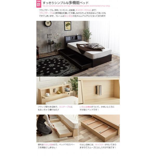 ベッド セミダブルベッド ベッドフレーム単品 収納付き コンセント付き 照明付き ベッド下収納 SD セミダブル|cs-meister-shop|06