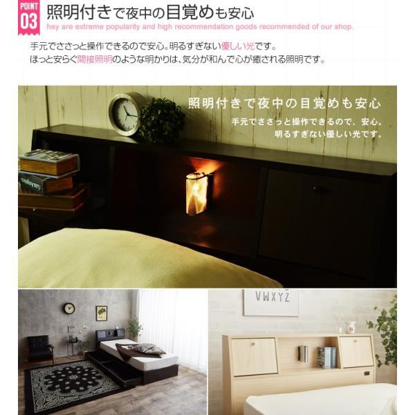 ベッド セミダブルベッド ベッドフレーム単品 収納付き コンセント付き 照明付き ベッド下収納 SD セミダブル|cs-meister-shop|08