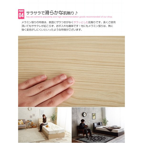 ベッド セミダブルベッド ベッドフレーム単品 収納付き コンセント付き 照明付き ベッド下収納 SD セミダブル|cs-meister-shop|09