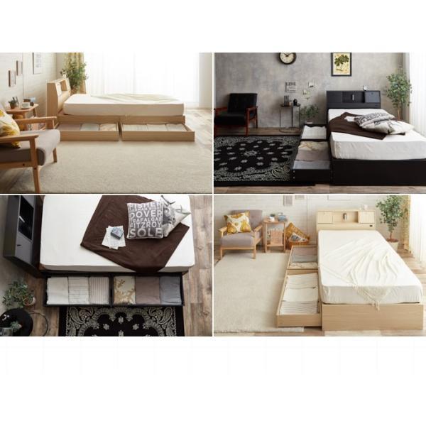 ベッド セミダブルベッド ベッドフレーム単品 収納付き コンセント付き 照明付き ベッド下収納 SD セミダブル|cs-meister-shop|10