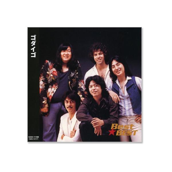 ゴダイゴ ベスト (CD)|csc-online-store|02