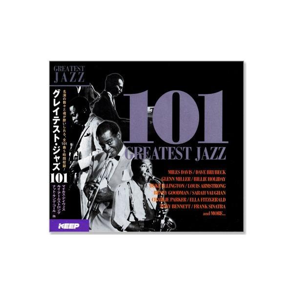 グレイテスト・ジャズ 101 (CD4枚組)101曲収録 4CD-321