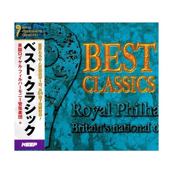 ベスト・クラシック / BEST CLASSICS 全54曲(CD6枚組)6CD-301A