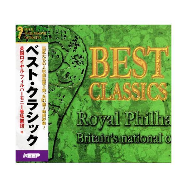 ベスト・クラシック / BEST CLASSICS 全81曲(CD6枚組)6CD-301B
