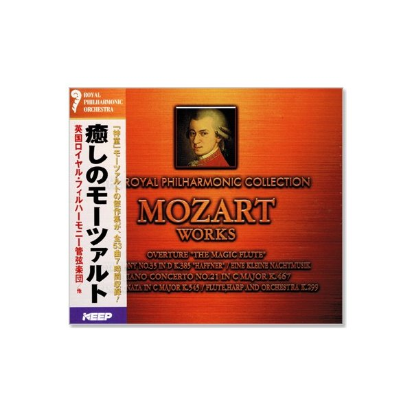癒しのモーツァルト MOZART WORKS (CD6枚組) 6CD-303|csc-online-store