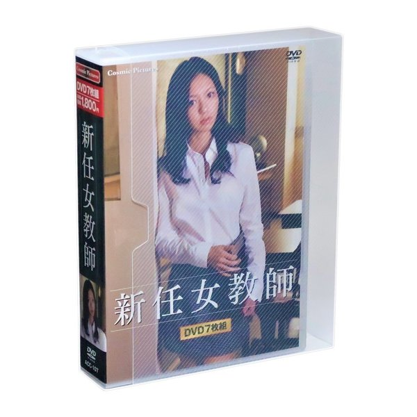新任女教師 DVD7枚組BOX (ケース付)セット csc-online-store