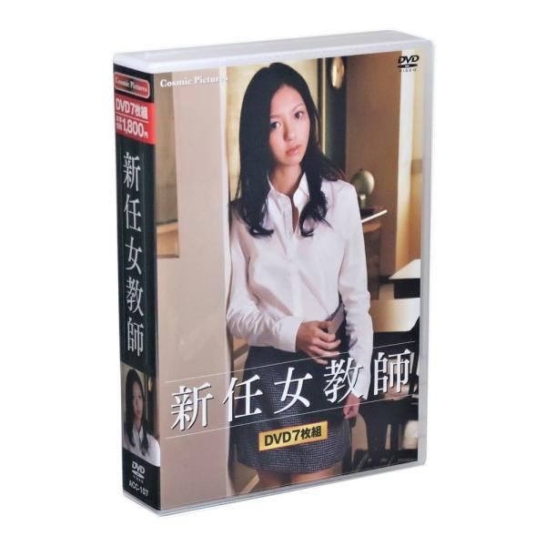 新任女教師 DVD7枚組BOX (ケース付)セット csc-online-store 02