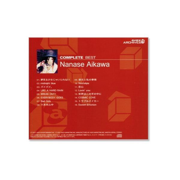 相川七瀬 コンプリートベスト Nanase Aikawa Complete Best (CD)|csc-online-store|03