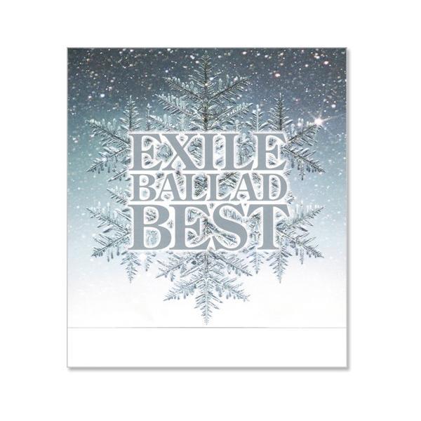 エグザイル バラード・ベスト EXILE BALLADE BEST (CD)